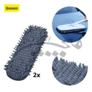 حوله کارواش بیسوس BASEUS Yihu Car Home Use Mop Cloths CRTB-A0G