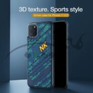 قاب نیلکین آیفون Apple iPhone 11 Pro Nillkin Striker Sport Case