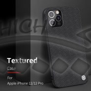 قاب فیبر نیلکین آیفون Apple iPhone 12 / 12 Pro Nillkin Textured Nylon Fiber Case