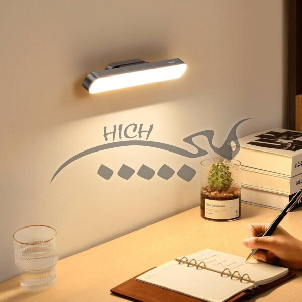 چراغ مطالعه بیسوس Baseus Magnetic Stepless Dimming Charging Desk Lamp DGXC-C0G